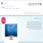 المتجر العربي الإحترافي لبيع المنتجات